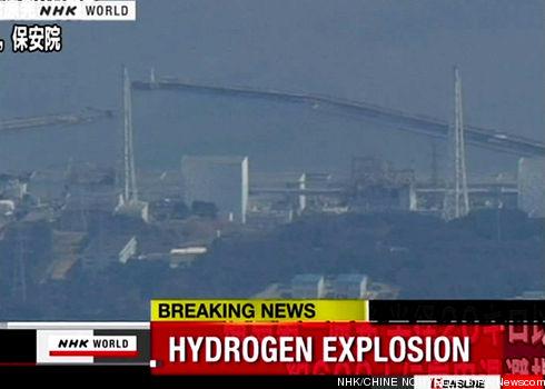 hydrogen-explosion